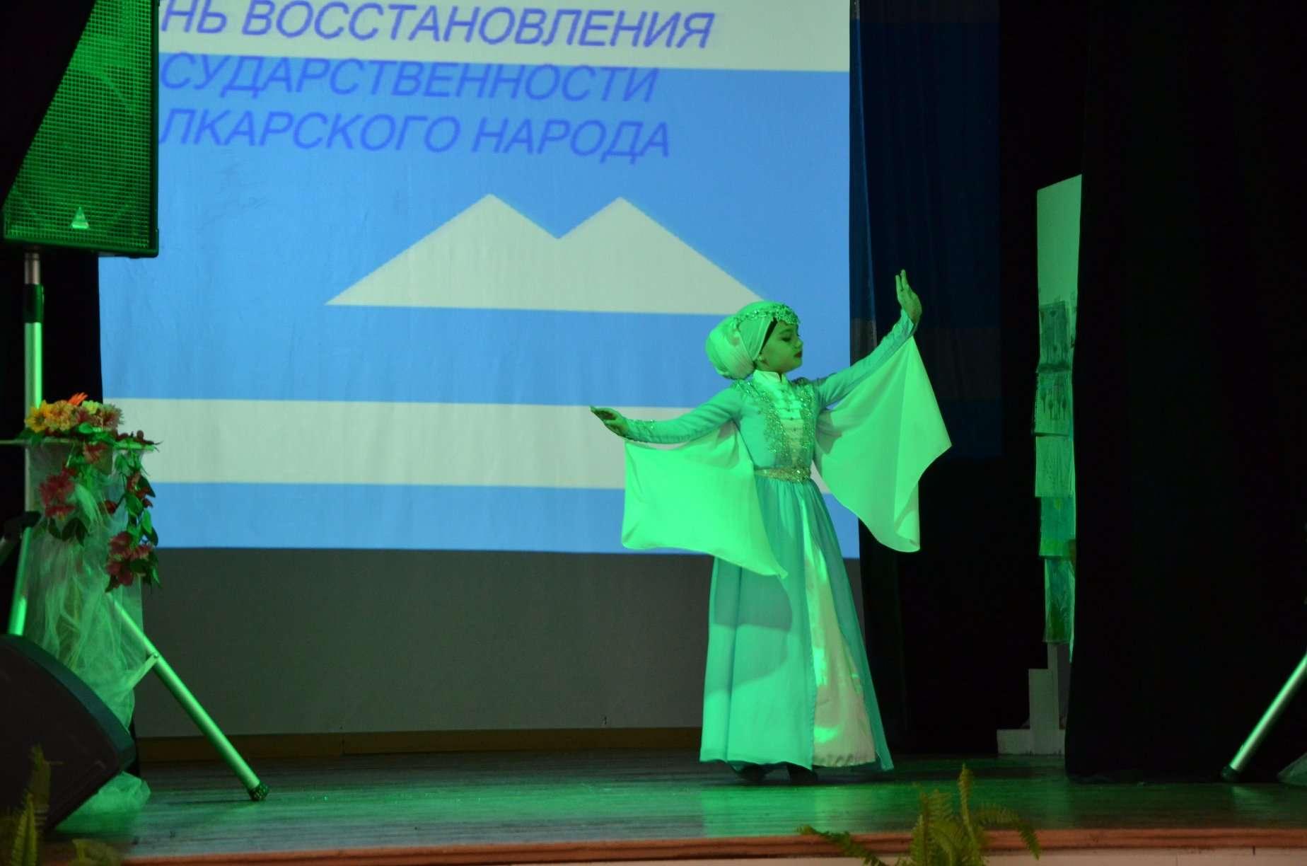 Традиции балкарского народа с фото